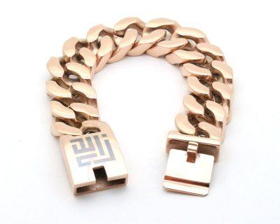 Rosa Gold Chain Bracelet